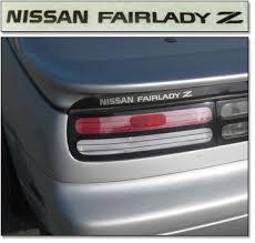 Motorsport Factory Fairlady Z Deck Emblem Decal 90 96 300zx The Z Store Nissan Datsun 240z 260z 280z 280zx 300zx Z31 Z32 350z 370z Parts