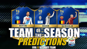 TEAM OF THE SEASON SERIE A - CARTE ASSURDE !! [FIFA 17 TOTS ...