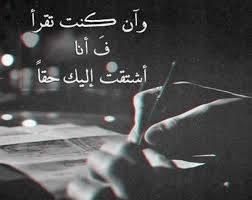 خلفيات اشعار حزينه شعر حزين جدا كيوت