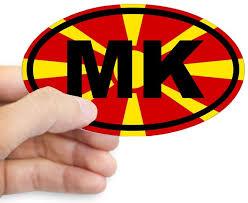 Amazon Com Cafepress Macedonia Flag Sticker Oval Bumper Sticker Euro Oval Car Decal Home Kitchen
