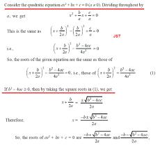 10th quadratic equations jsunil