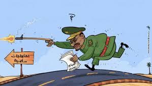هكذا تفاعل رس امو كاريكاتير مع احتجاجات السودان شاهد
