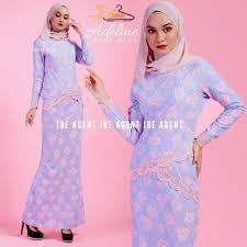 KURUNG ADELINE PRICE : RM135 POSTAGE :... - Arafiatul Baju Kurung Peplum  Dress Jubah | Facebook