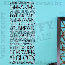 The Lords Prayer Bible King James Matthew Quote Vinyl Wall Decal The Lords Prayer Vinyl Wall Decals Removable Vinyl Wall Decals