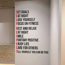 Amazon Com Designdivil Self Respect Gym Motivational Wall Decal Quote Fitness Health Well Being Home Kitchen