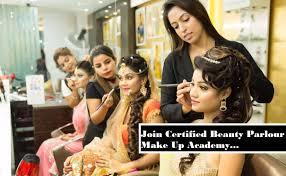 beauty parlour make up academy