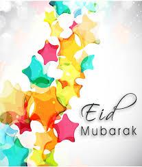 تصميم نجوم ملونه مع كلمة عيد مبارك ملف مفتوح