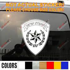 Home Garden Children S Bedroom Child Decor Decals Stickers Vinyl Art Star Of David 5 1 2 Inch Vinyl Decal Bumper Window Sticker