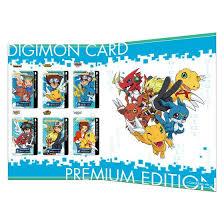 digimon card premium edition mar 2020