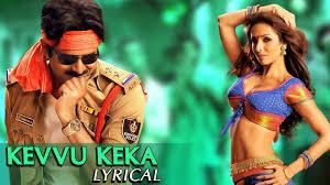 Gabbar Singh Movie Songs ...