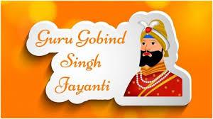 guru gobind singh jayanti image date significance hd pics