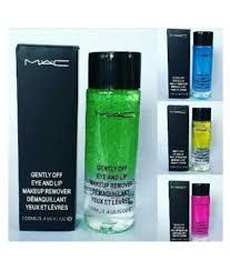 mac makeup remover saubhaya