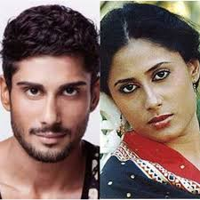 Prateik Babbar Missed Mother Smita Patil on Her Birth Anniversary -  Masala.com