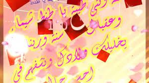 صور اسم شيماء اجمل صور تحمل اسم شيماء حبيبي