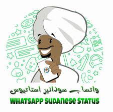 حالات واتساب سودانية Home Facebook