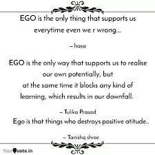 ego is that things who de quotes writings by tanishq shree