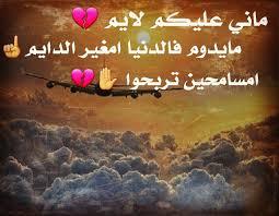 شعر شعبي ليبي حزين اشعار حزينه و مؤثره احاسيس بريئة