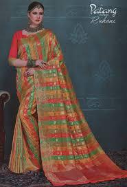 saree s near me multi color