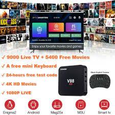 SCISHION V88 Android TV Box IPTV Android 7.1 OS 1GB RAM 8GB RK3229 Quad  Core 1080P WiFi HDMI Smart TV BOX Media Player 