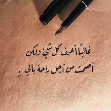 أرجوان رمزيات حزينه انستقرام بدون حقوق