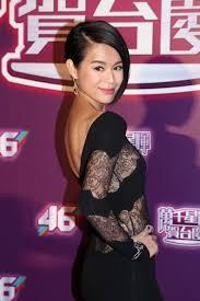 Myolie Wu to Invite Ex-Flame Bosco Wong to Wedding : Entertainment :  Chinatopix