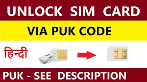 unlock sim card using puk number get