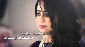 صور اجمل بنات عربية بالبرقع 2014 صور بنات خليجية 2014
