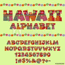 children ethnic hawaiian alphabet set
