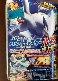 New Information About the 21st Pokémon Movie!