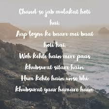 best dosti status hindi friendship shayari dosti quotes in hindi