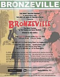 Bronzeville (play) - Wikipedia