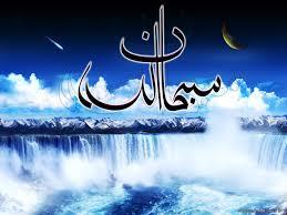 صور خلفيات اسلامية من العالم خرافة وغاية في الاناقة والجمال