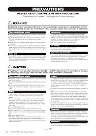 PDF manual for NEC Cell Phone e232