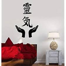 Amazon Com V Studios Vinyl Wall Decal Reiki Buddhism Japanese Characters Asian Decor Stickers Vs48 Home Kitchen
