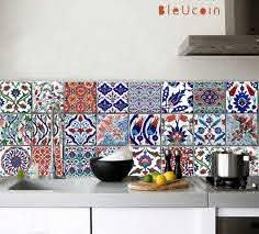 Turkish Tile Decals Muslim Gift Guide
