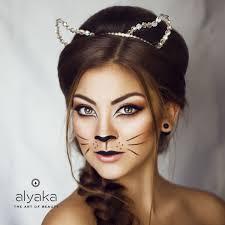 cat makeup alyaka