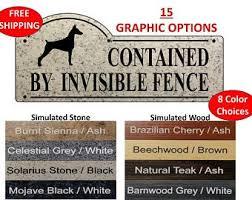 Dog Fence Sign Etsy