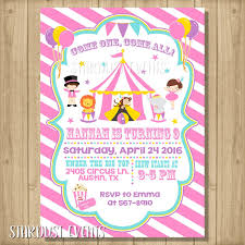 Circus Birthday Invitation Pink Circus Invitation Circus Etsy