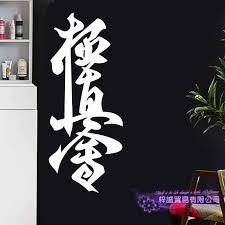 Judo Kickboxing Club Sticker Boxer Car Decal Free Combat Vinyl Striker Wall Decor Mixed Martial Arts Mma Club Decals Wall Stickers Aliexpress