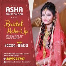 female mac bridal makeup rs 8500