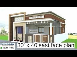 3 bhk house plan explain in hindi