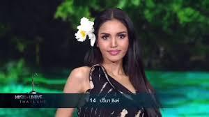 Praveenar Singh : Road Miss Universe Thailand 2020 - YouTube