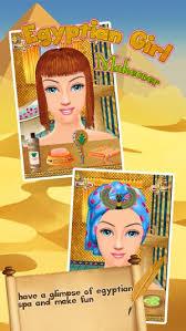 egypt princess romaa makeup makeover