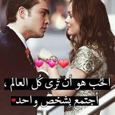 حبيبي انا احبك For Android Apk Download
