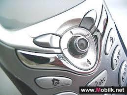 Mobilk - Qtek 7070 Specs & Price ...