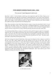 PETER ROBERT HICKMAN TILBURY (1914 – 1961) The story of a Sawbridgeworth  adventurer