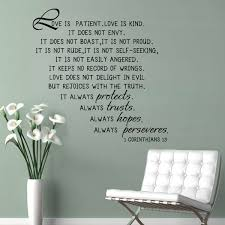 Love Is Patient Wall Decal Scripture Inspired Family Quote Vinyl Room Art Decor Ebay