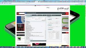 تعريب lg A390 بستخدام LGE Tool - YouTube