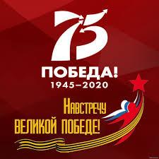 День, приближающий Победу: 27 апреля 1944 г. 1041-й день войны. |  Официальный сайт Евпаторийского городского совета и администрации города.  Республика Крым