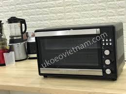 Lò Nướng UKOEO E5200 - UKOEO VIỆT NAM- Lò nướng, máy nấu sữa hạt ...